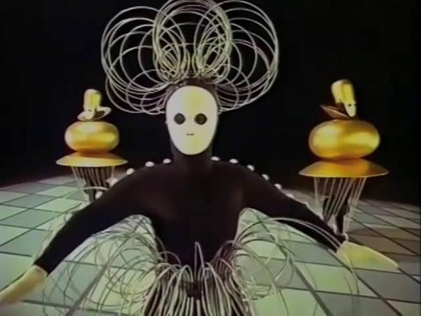 Bauhaus - Das Triadische Ballett - triadic ballet