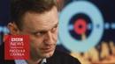 Золотов или Навальный кто выиграл в заочных дебатах Отвечает политтехнолог