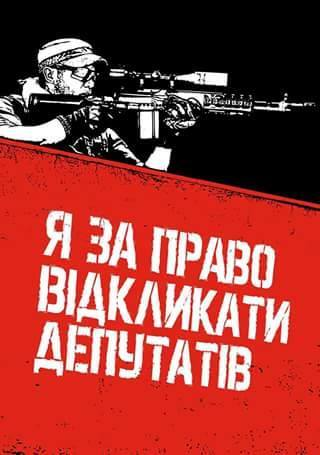 """""""Ребята из ВМС, которые приехали из Крыма, уже два года живут в казармах, которые не пригодны для этого"""", - британский военный эксперт Глен Грант - Цензор.НЕТ 1654"""