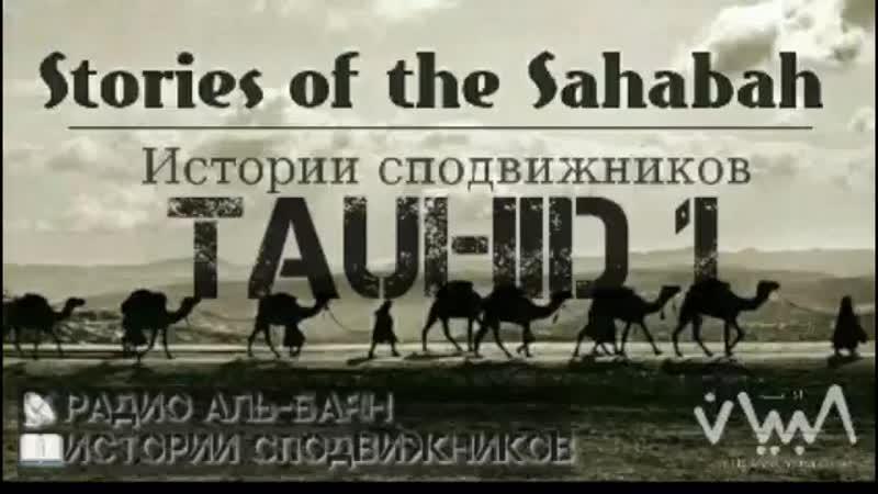 Аль Бара ибн Малик Ансари
