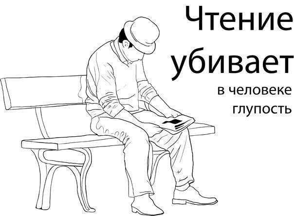 https://pp.vk.me/c543107/v543107997/73ec/W2wkbES3U6I.jpg