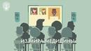 Всероссийский Онлайн Форум ДВА КРЫЛА