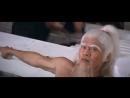 не подглядывай за голым стариком