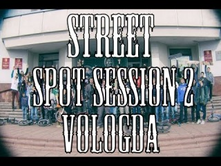 Street Spot Session 2 Vologda