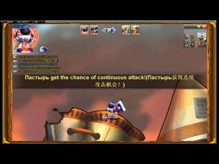 Бумз (Турнир 2013) MegaPoles vs Дримчики (DDTank Russia tournament 2013)