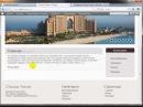 Создание дизайна сайта для блога путешественника, урок №8 WordPress часть 2