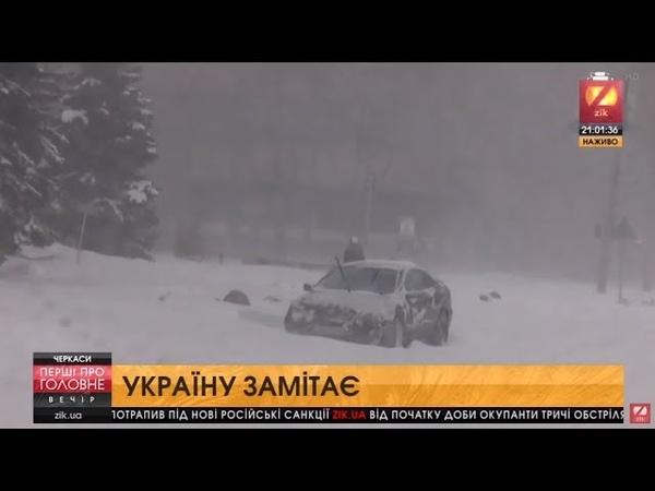 У полоні стихії в окремих регіонах України за ніч випала місячна норма снігу