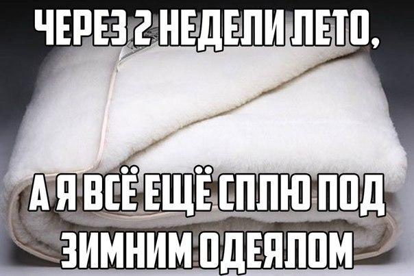 """""""Дела против всех жертв политических и бизнес-мотивированных репрессий необходимо закрыть"""", - Луценко - Цензор.НЕТ 5035"""