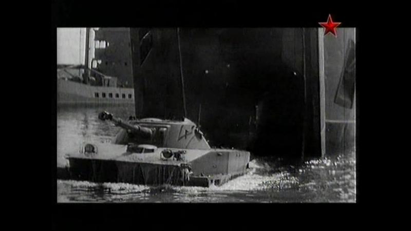 Сделано в СССР. Фильм 37. Легкий плавающий танк ПТ 76.