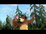 Маша и Медведь - Весна пришла (Трейлер)