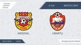 Арсенал 35 Урарту, 9 тур (Россия)