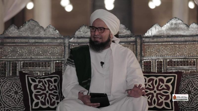 Терпение и его сущность О мюрид 8 лекция Шейх Хабиб Али аль Джифри