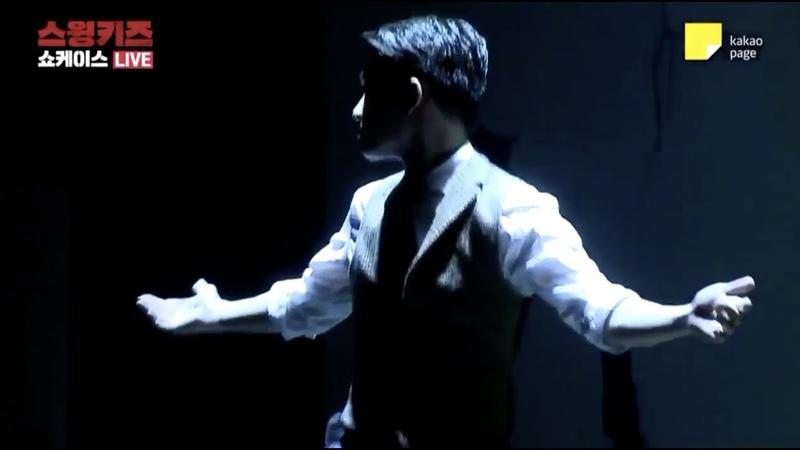 181112 엑소 도경수(디오) 스윙키즈 쇼케이스 탭댄스 (EXO KYUNGSOO D.O. SWING KIDS Showcase Tap Dance FULL)