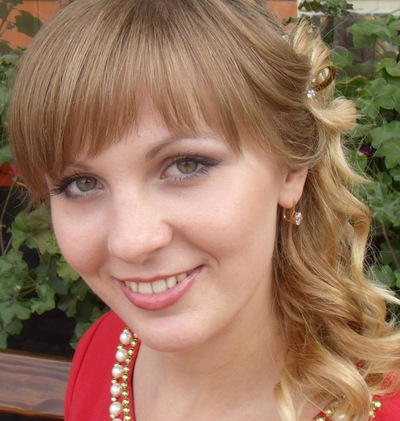 Оксана Курта, 24 февраля 1992, Стрый, id32896804
