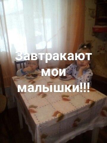 Галина Карпова | Москва