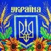 Движение Борисполя / borispol.org.ua