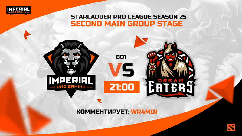 StarLadder Pro League Season 25 Imperial Pro Gaming vs DreamEaters bo1 Second Main Group Stage