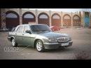ГАЗ 31105 Волга за 50 000 рублей Что лучше ВАЗ или ГАЗ