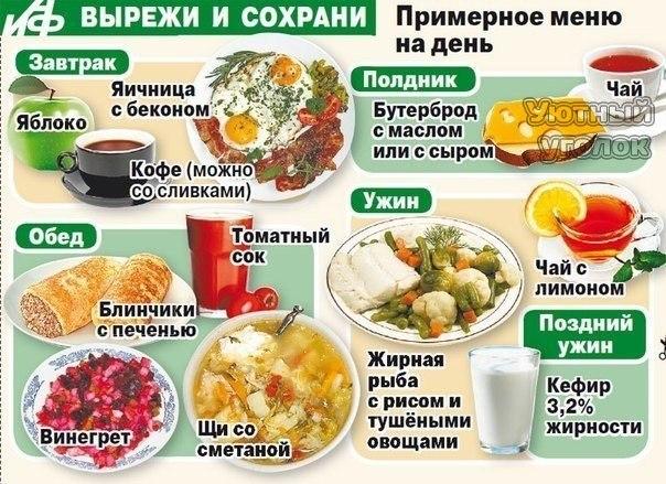 Советы  о здоровье. - Страница 3 UtfKOCUJFws