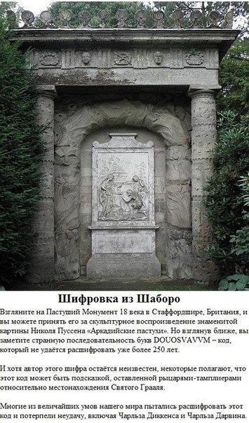 Фото №371087204 со страницы Александра Мальцева