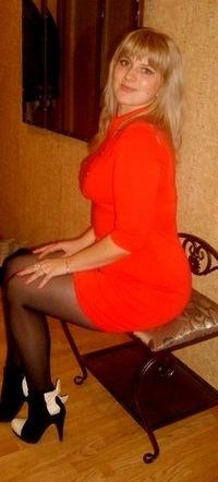 Ирина Клименкова, 9 марта , Белгород, id13149327