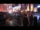 Факельное шествие Свободы в Киеве в новогоднюю ночь