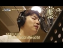Kang Minhyuk (CNBLUE) - Two of Us