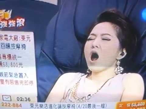 (일본)안마의자와 함께 흐느끼는중