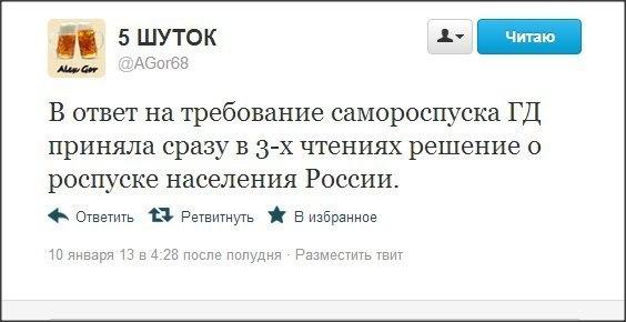 Вопросы работы Думы и Совета Федерации РФ TbTdwKs8H2k