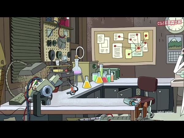 Рик и морти - самоубийство рика