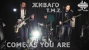 Живаго T M Z Come As You Are live in HR studio