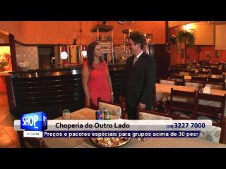 PIZZAS EM BAURU - CHOPERIA DO OUTRO LADO - S 15
