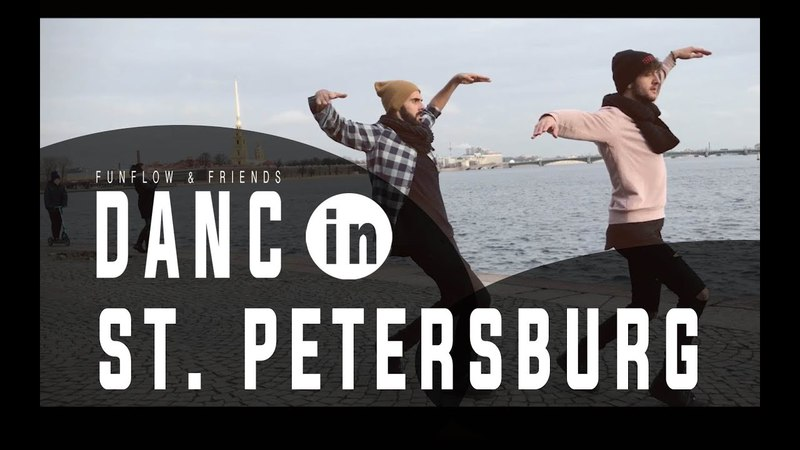 DANCin St. Petersburg - Funflow Friends - Samuel Funflow Sergey Gazaryan (SALSA)