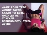 Будь в СПОРТЕ  фитнес-клуб MyProFit