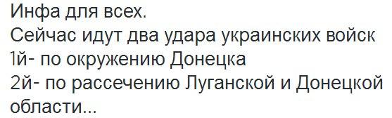 Город Попасная на Луганщине взбунтовался против террористов - Цензор.НЕТ 7116