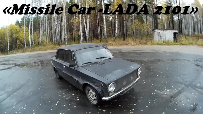Missile Car LADA 2101