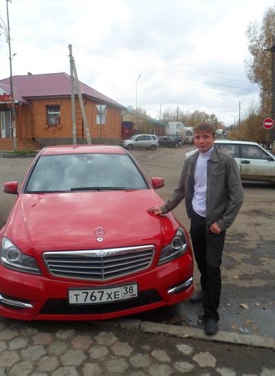 Алексей Картошов, 20 августа 1994, Тулун, id190502361