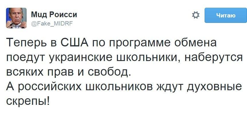 Зону АТО расширять не планируют, - Лубкивский - Цензор.НЕТ 60