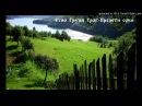 Etno Grupa Trag - Prelete Soko (HQ) 320kbs