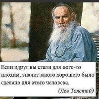 Славуня Полищук