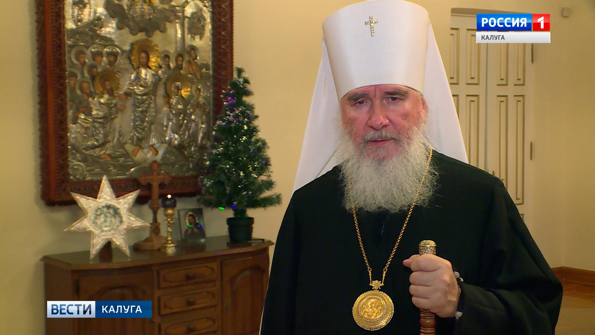Калужский митрополит Климент приравнял изучение иностранных языков к пьянству