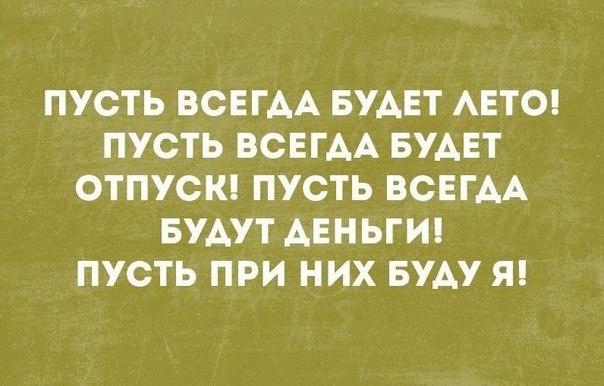 Фото №456244971 со страницы Алены Филипенко