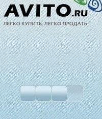 продажа бизнеса в красноярске 2013