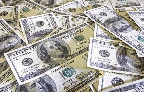 Что такое доллар. Самое простое обьяснение из 15 пунктов. Н.Стариков