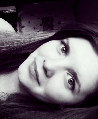 Дарья Рылова, 6 октября , Москва, id19540842