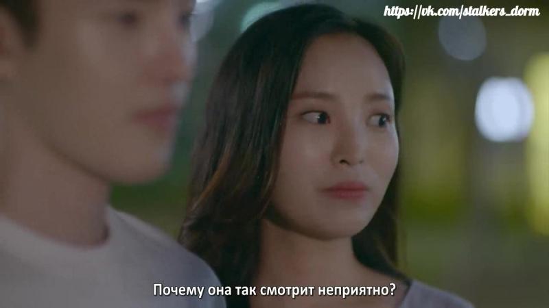 Любовь после школы 2 (1/?) [рус.саб]