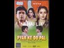 Два мгновения любви  Pyaar Ke Do Pal (1998)