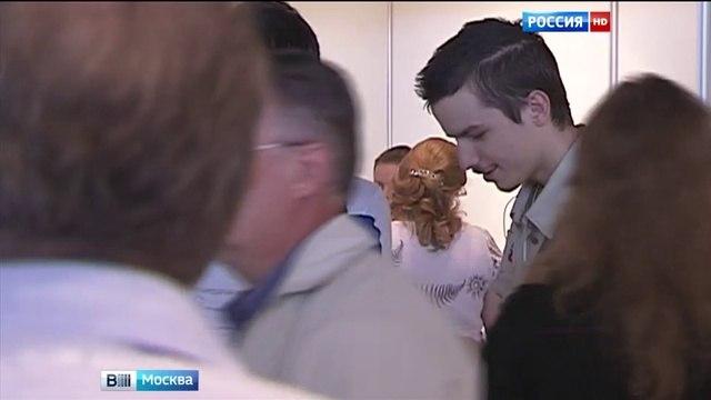 Вести-Москва • У безработных москвичей появятся кураторы