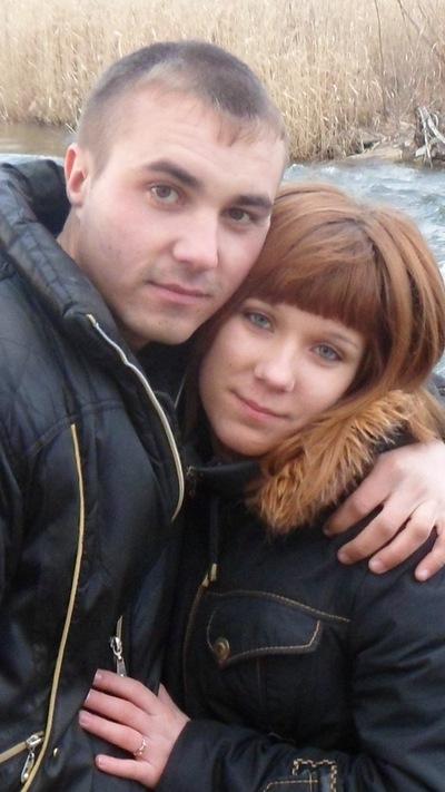 Мария Шкуратова, 21 сентября 1996, Белая Калитва, id138071299