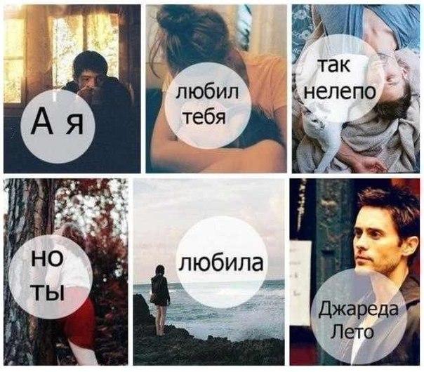 а я тебя так любил:
